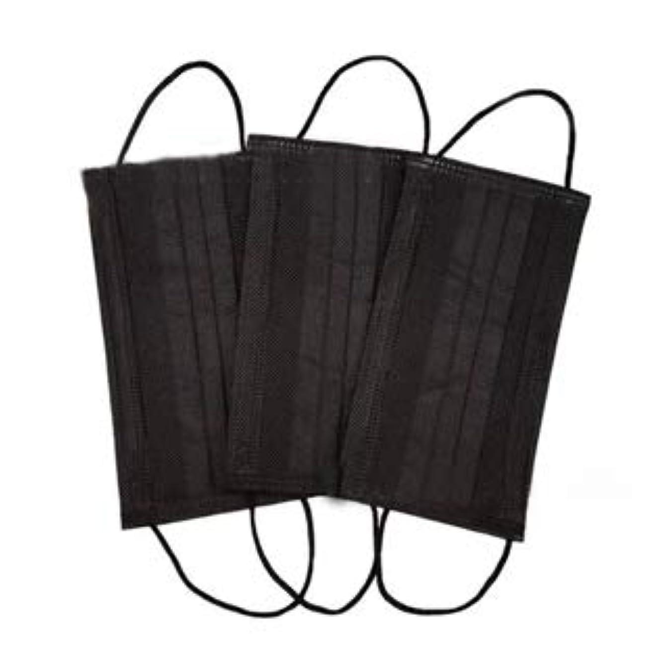 フェローシップ刺激する咳使い捨てマスク ブラック 6枚入り 不織布 フェイスマスク mask 黒