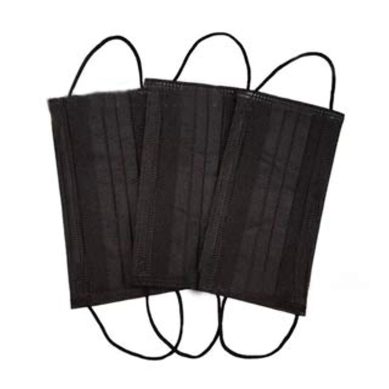 エレベーターぬれたカスタム使い捨てマスク ブラック 6枚入り 不織布 フェイスマスク mask 黒