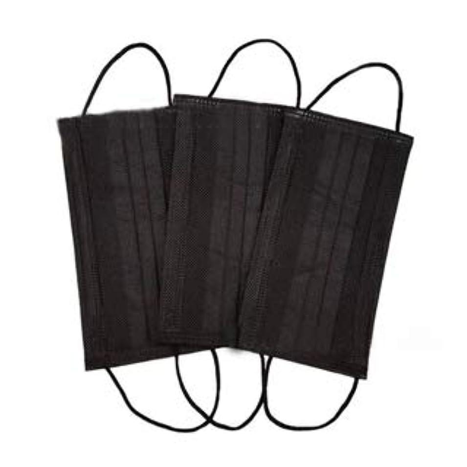 セメント歩き回るくぼみ使い捨てマスク ブラック 6枚入り 不織布 フェイスマスク mask 黒