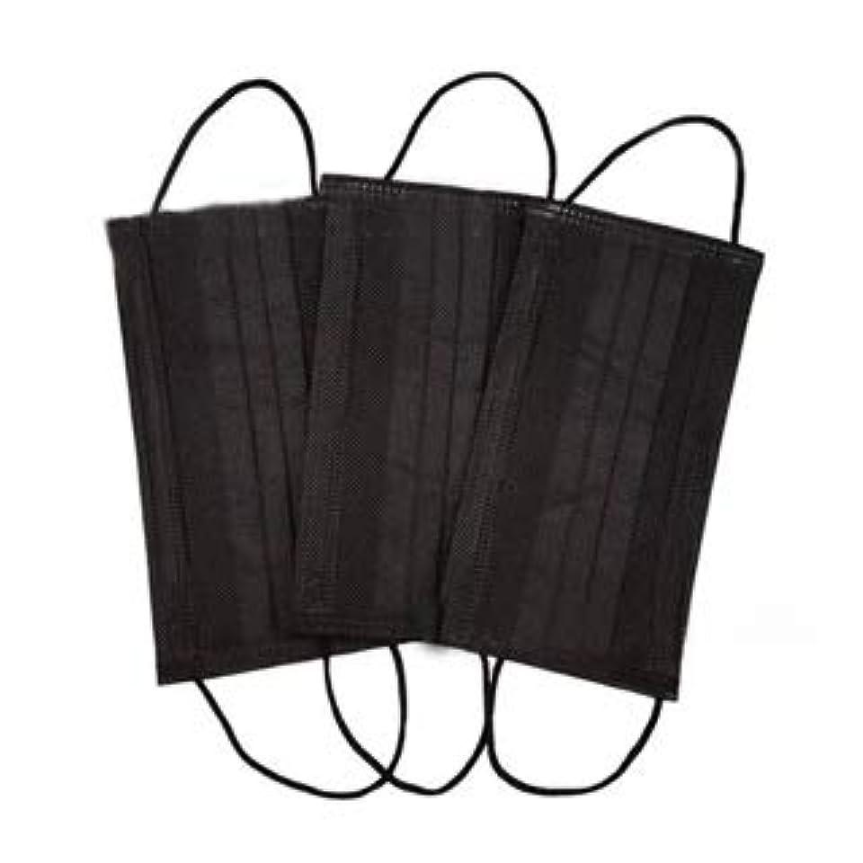 フィドルグラディス歯車使い捨てマスク ブラック 6枚入り 不織布 フェイスマスク mask 黒