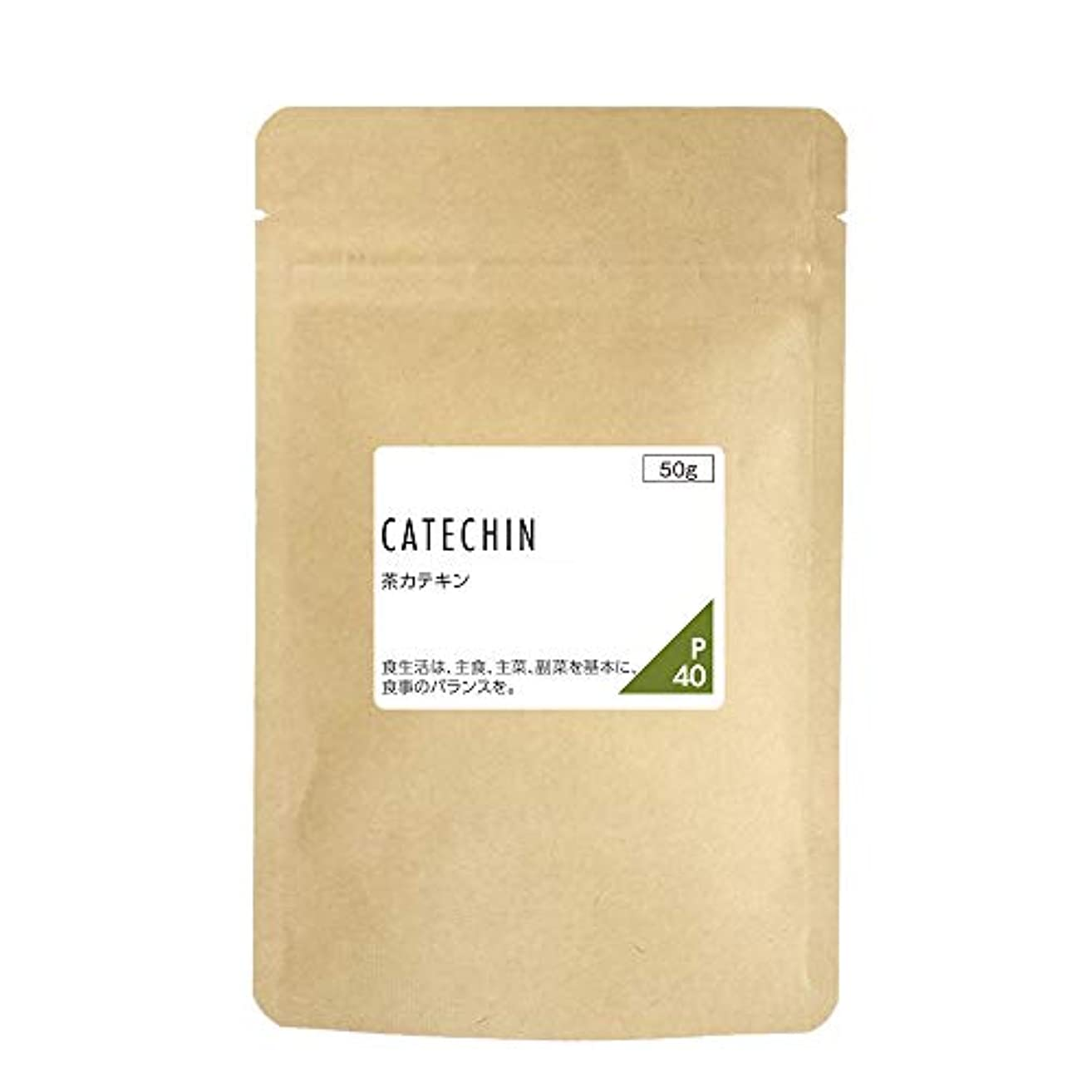 アセターゲット勘違いするnichie 茶カテキン 100% 粉末 50g