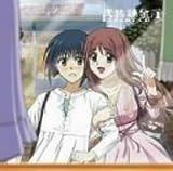 武装錬金 EXPERT-CD1