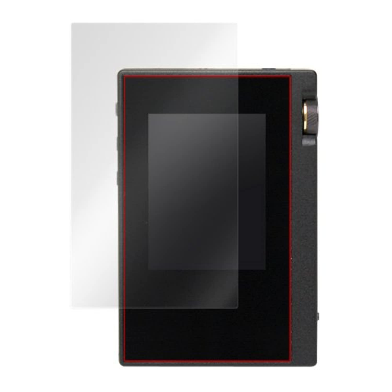 指紋が目立たない 光沢液晶保護フィルム Onkyo rubato DP-S1A / DP-S1 / Pioneer private XDP-20 / XDP-30R 用 OverLay Brilliant OBONKYODPS1/12