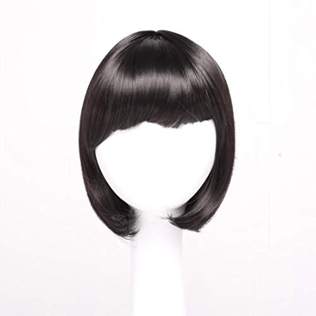 スーツケース構造的偶然のSummerys 本物の髪として自然な女性のためのフラット前髪合成黒かつらとストレートショートボブの髪かつら