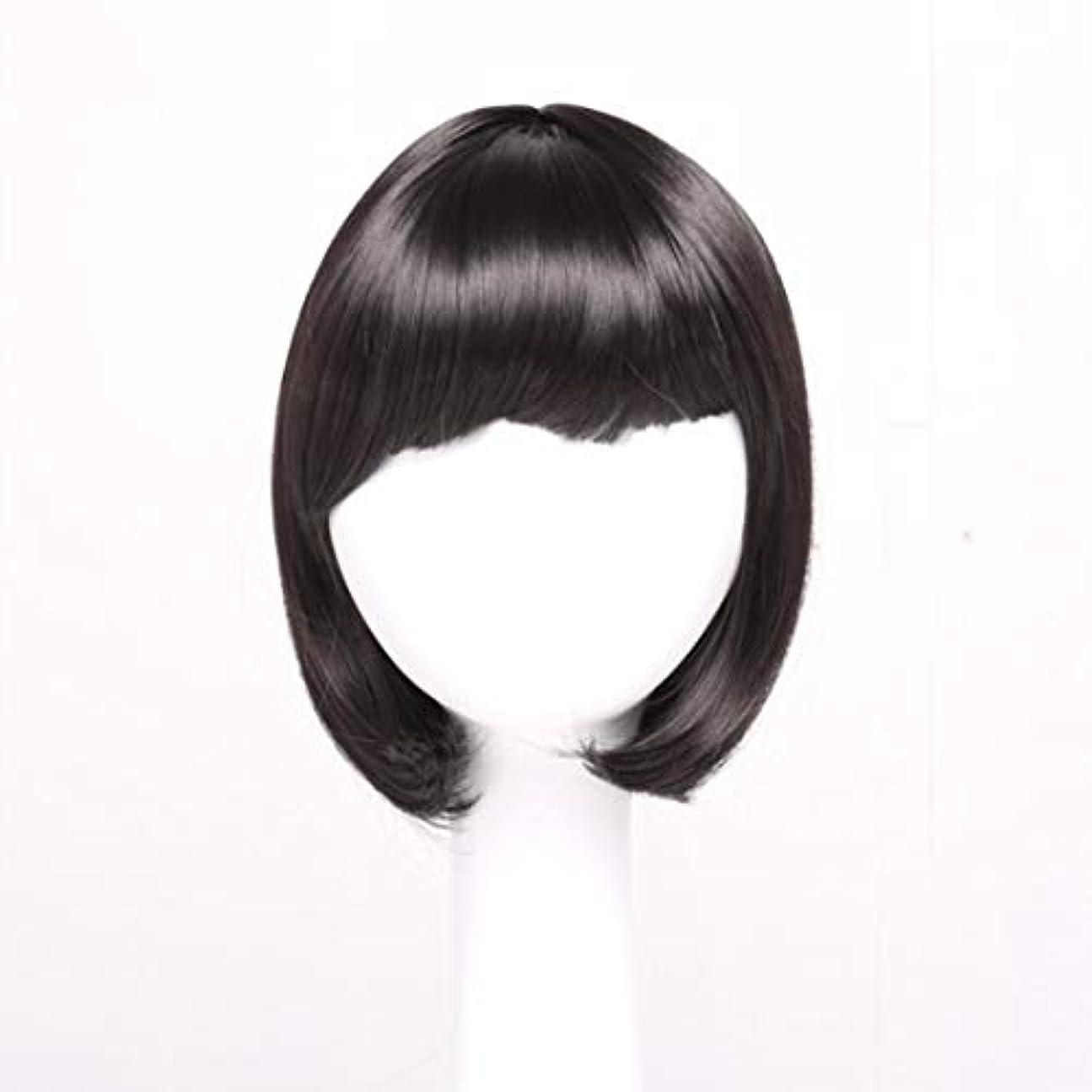 ハチカプセル母性Kerwinner 本物の髪として自然な女性のためのフラット前髪合成黒かつらとストレートショートボブの髪かつら