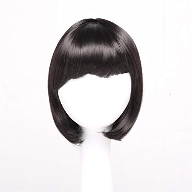 習慣暴行ドアSummerys 本物の髪として自然な女性のためのフラット前髪合成黒かつらとストレートショートボブの髪かつら