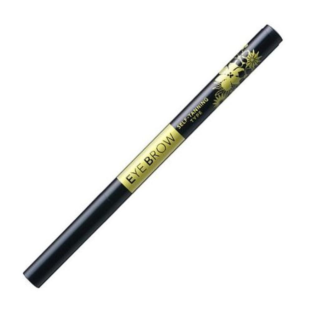 口実仕事代表するビナ薬粧 セルフタンニング アイブロウ ST ダークブラウン 4ml