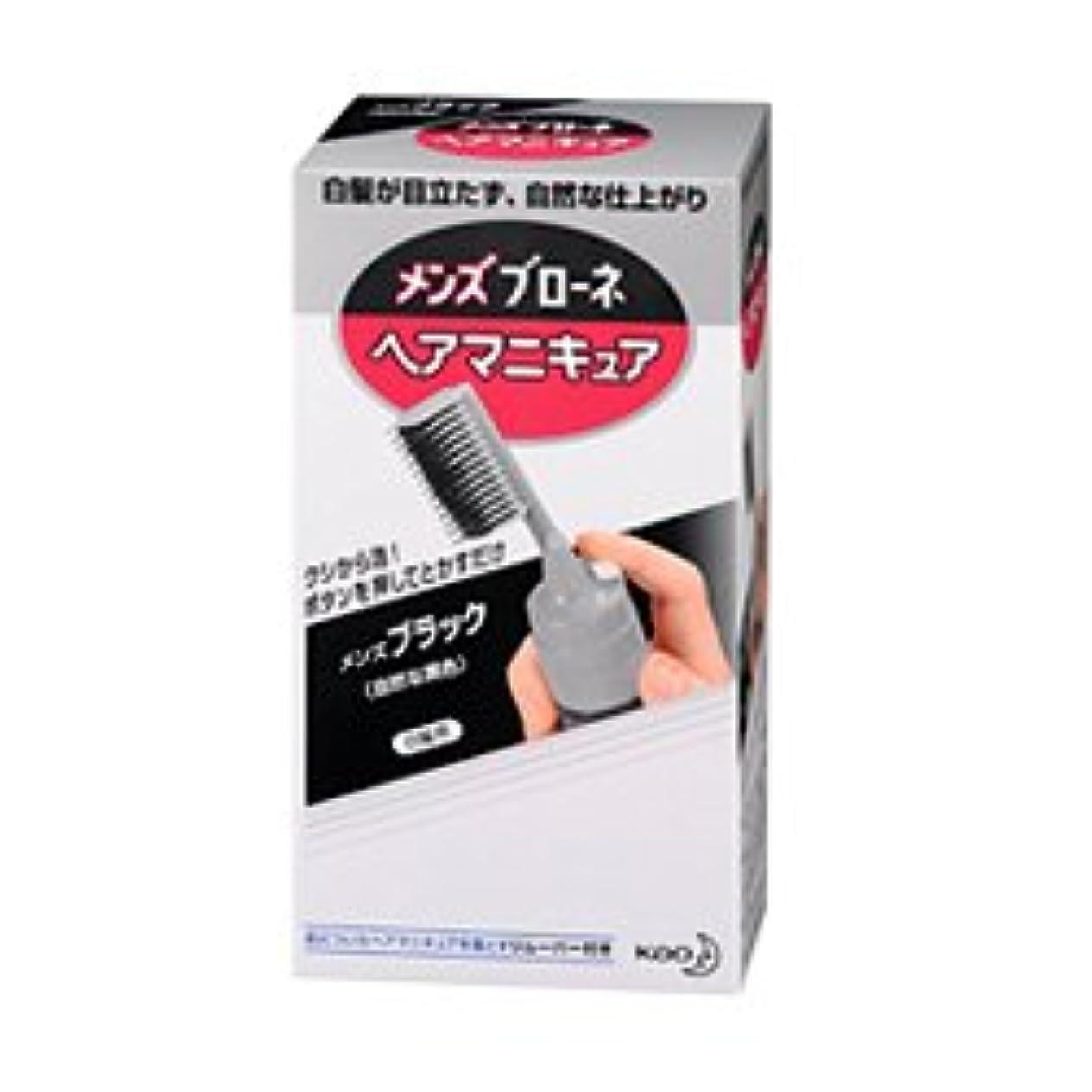 世界的に呪いうがい【花王】メンズブローネ ヘアマニキュア白髪用 メンズブラック ×10個セット