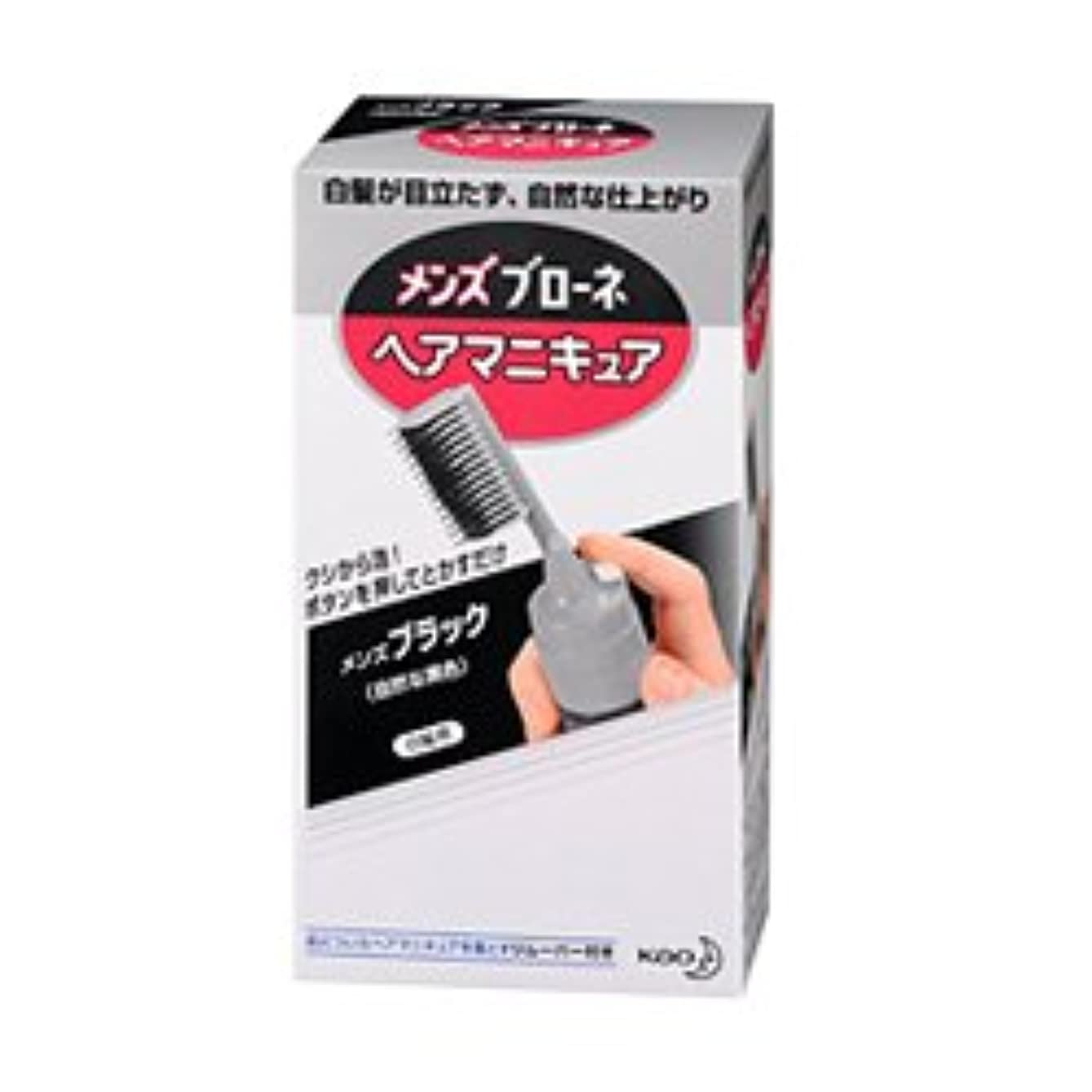 たまに波紋ミルク【花王】メンズブローネ ヘアマニキュア白髪用 メンズブラック ×5個セット
