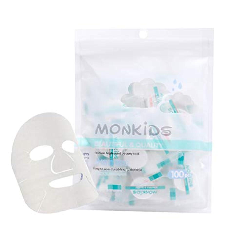 決めます確立します居間Minkissy 圧縮フェイシャルマスクdiy使い捨てキャンディーペーパー不織布通気性袋入りフェイシャルマスク用女の子マダムレディー女性
