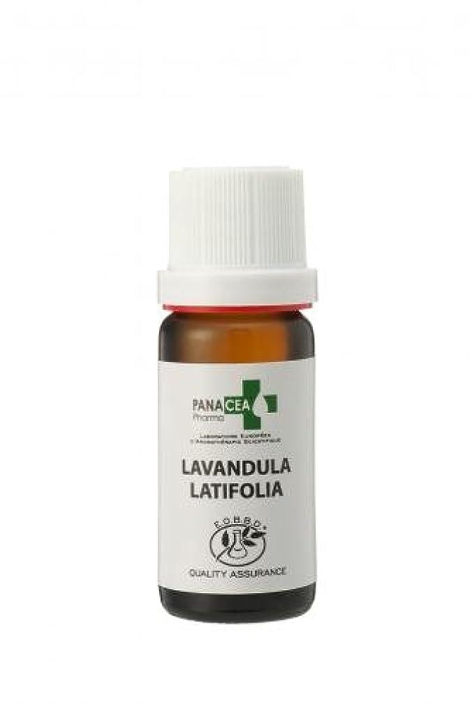 脱獄ビーズ本質的ではないラベンダー スピカ (Lavandula latifolia) <spica>10ml エッセンシャルオイル PANACEA PHARMA パナセア ファルマ