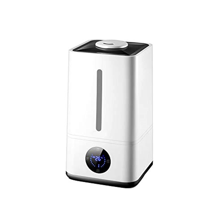 Jiu Si- 空気加湿器、家庭用ミュート大容量空気加湿器、インテリジェント超音波アロマ噴霧空気清浄機、自動シャットオフ水不足/ 4.8リットル 加湿器