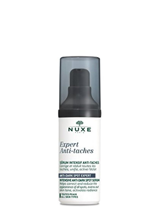 有効化第有効化Nuxeアンチダークエキスパートスポットアンチダークスポットインテンシブ血清30ml