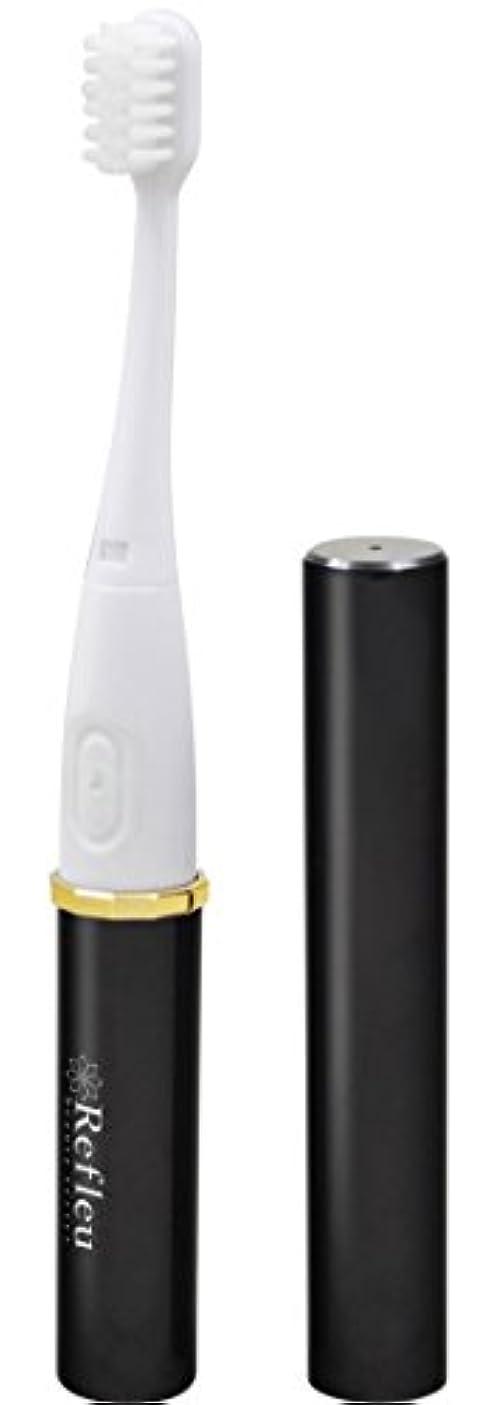 せっかちうまれたコメントドリテック 【コンパクトなアルミボディ/バックやポーチにすっきり収まるスリムサイズ】 音波式 電動歯ブラシ ブラック TB-306BK