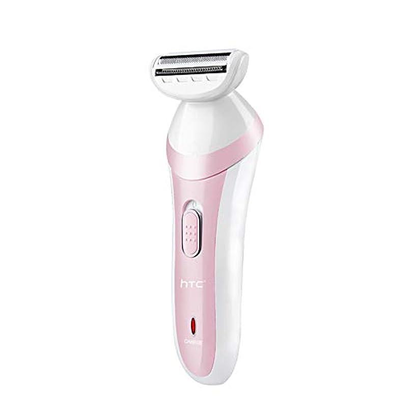 日常的にワークショップハリケーン女性用女性用電気かみそり、充電式防水電気シェーバーインスタントヘアトリマーリムーバー