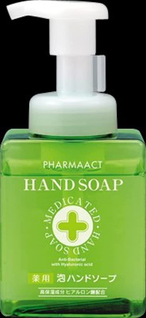 キュービック恐ろしいです生物学熊野油脂 ファーマアクト 薬用 泡ハンドソープ ボトル 250ML×40本セット  医薬部外品 さわやかなナチュラルフローラルの香り