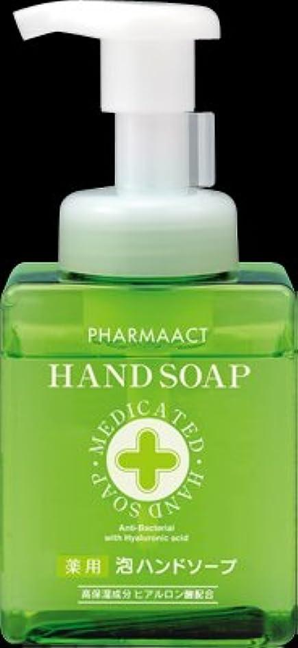 企業原稿幾何学熊野油脂 ファーマアクト 薬用 泡ハンドソープ ボトル 250ML×40本セット  医薬部外品 さわやかなナチュラルフローラルの香り