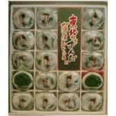 【東北限定】仙台限定  東北銘菓ずんだ薄皮まんじゅう(20個入り)×100箱セット