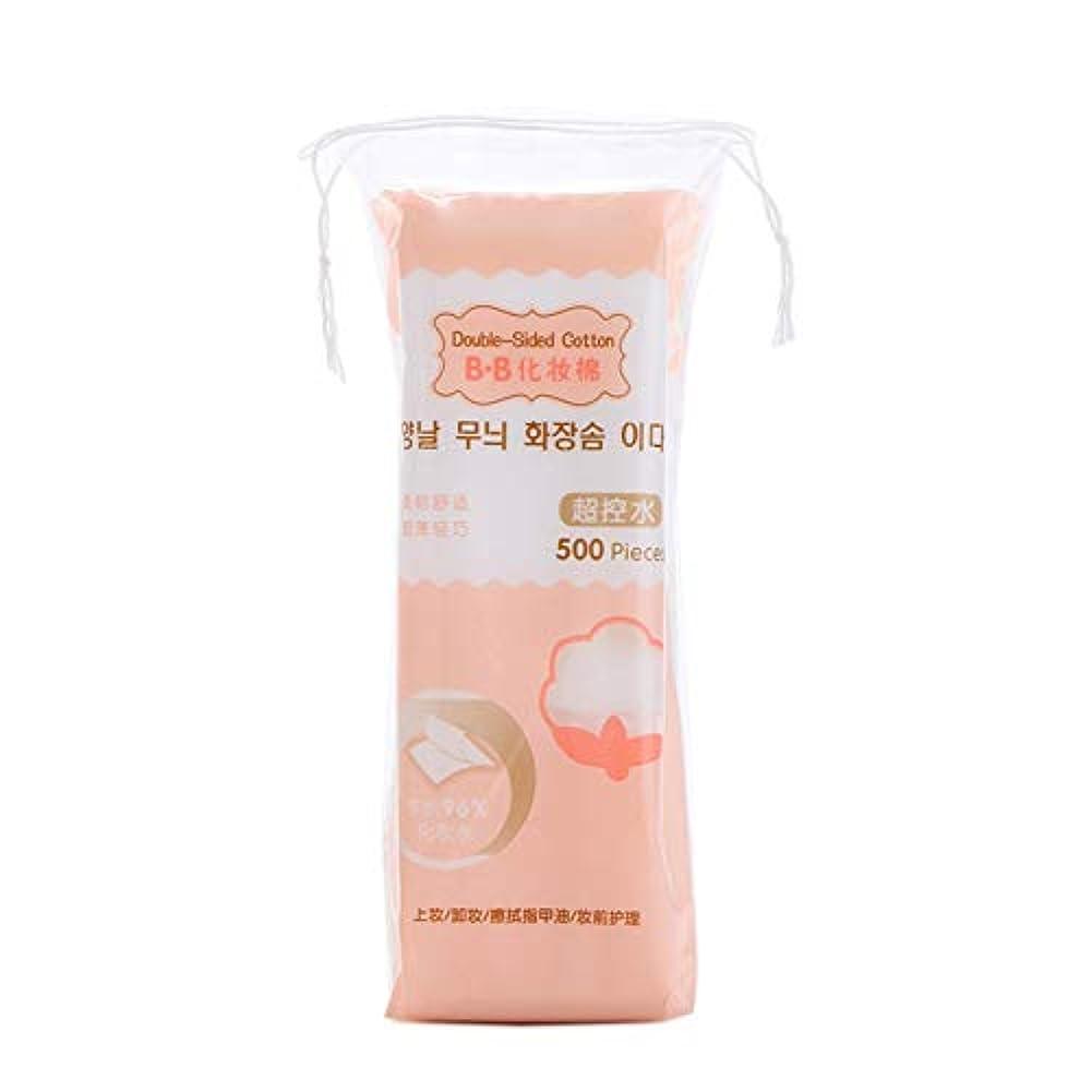 食事密接に買収SODIAL 500ピース/バッグ 韓国フェイシャルオーガニックコットンパッドフェイシャルクリーニングネイルポリッシュリムーバー化粧品ティッシュメイクアップ美容スキンケアツール