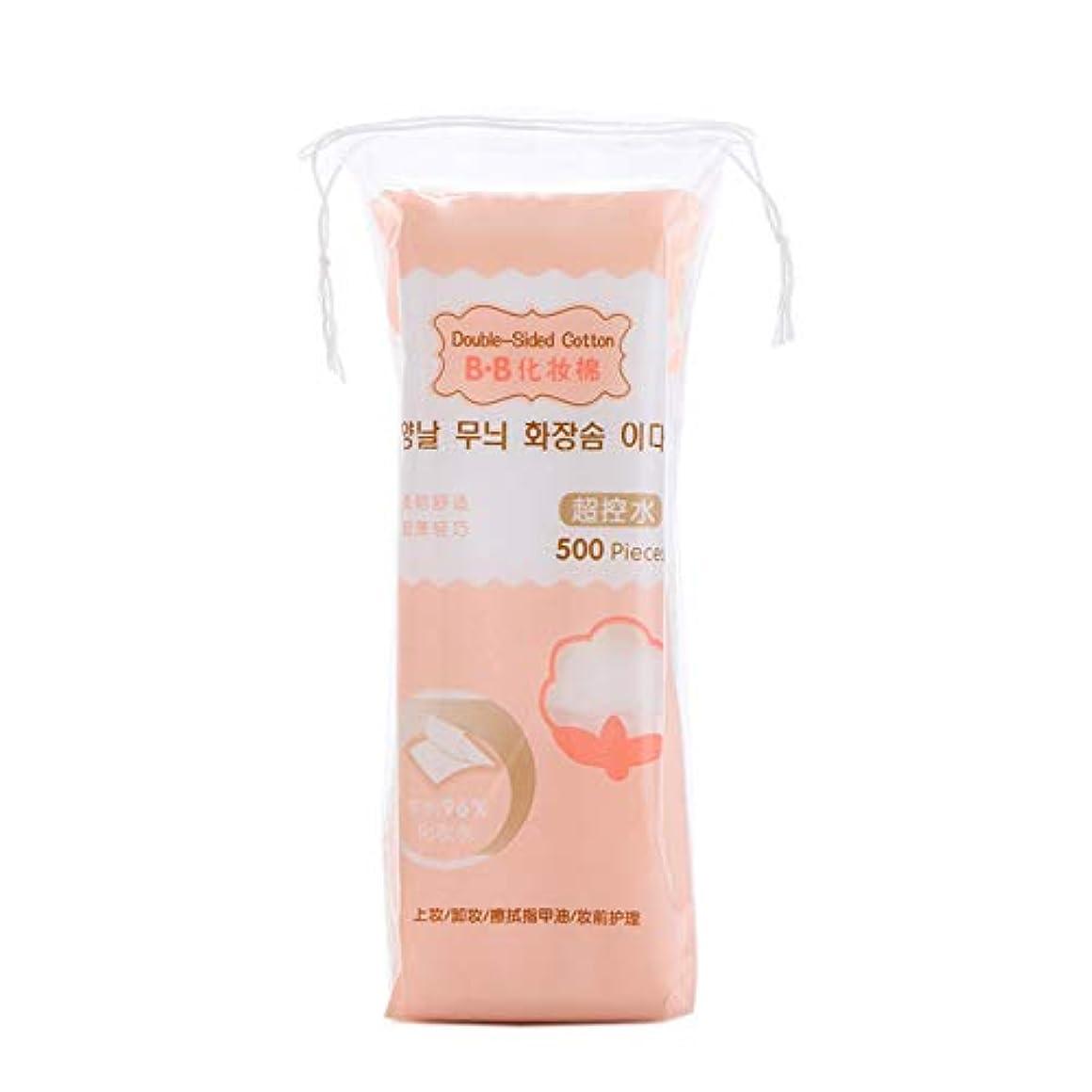 SODIAL 500ピース/バッグ 韓国フェイシャルオーガニックコットンパッドフェイシャルクリーニングネイルポリッシュリムーバー化粧品ティッシュメイクアップ美容スキンケアツール