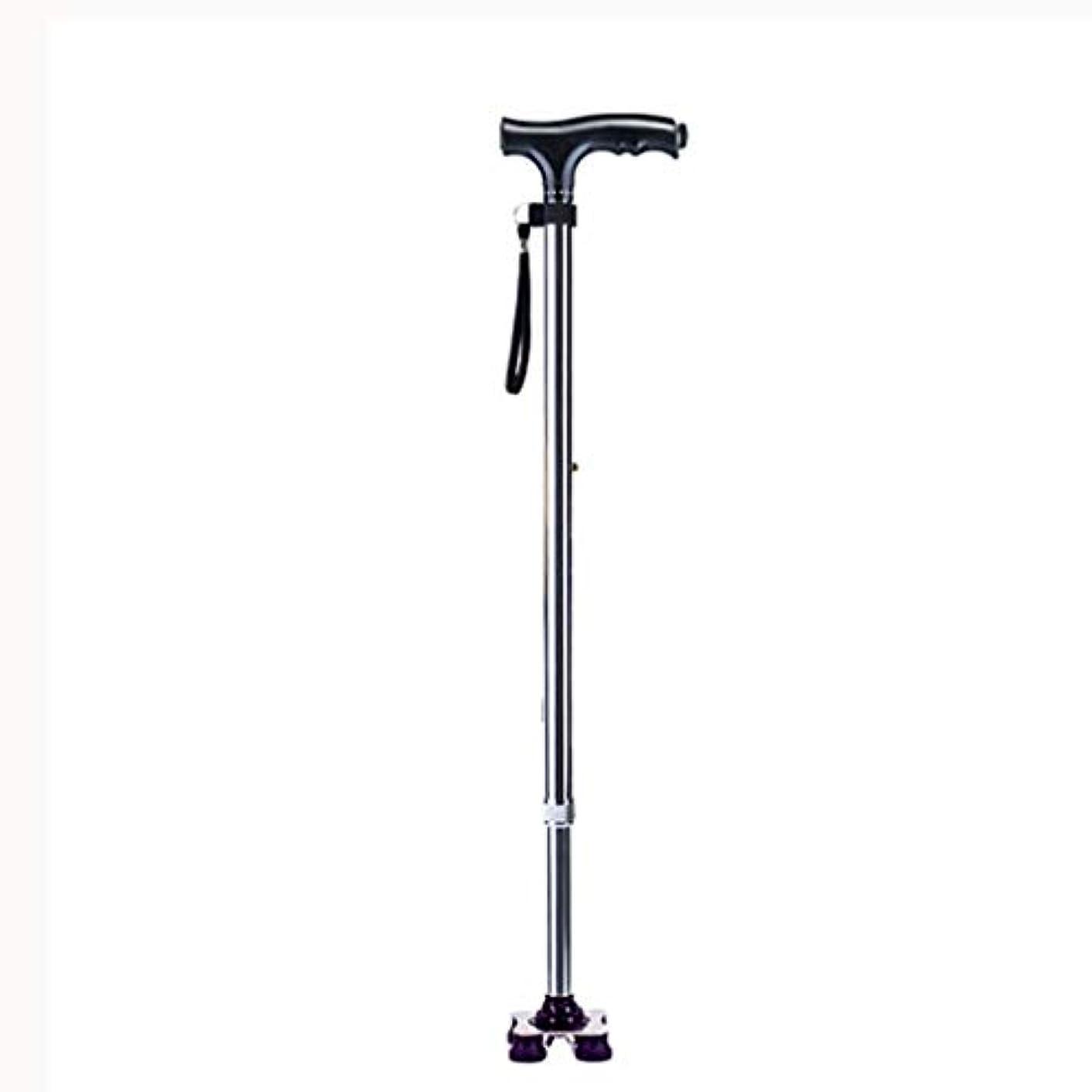 忌まわしいアグネスグレイディスク高さ調整可能な杖、スタイリッシュな杖、LEDライト、高齢者や身体の不自由な方に最適 Silver