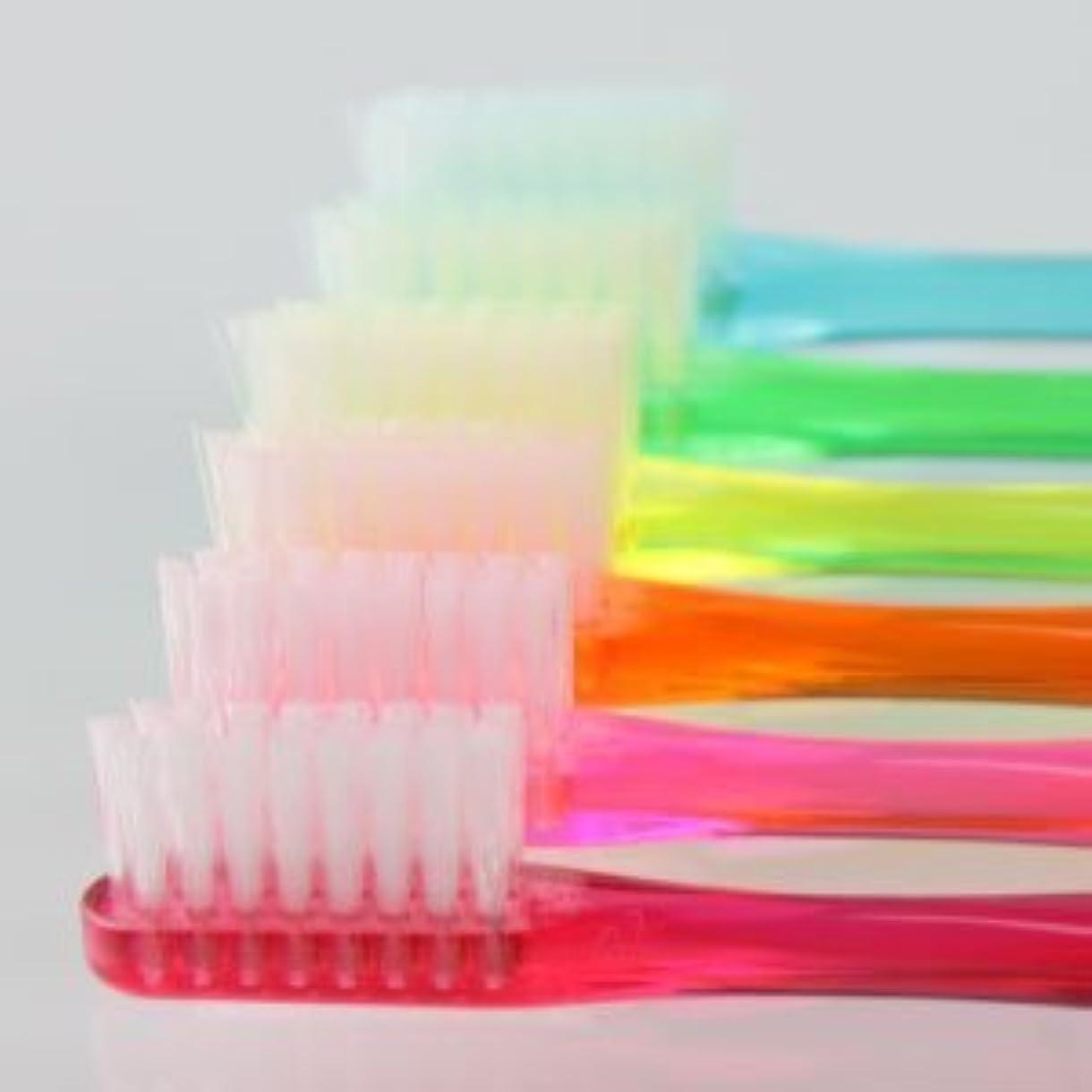 シェルター皿溶接サムフレンド 歯ブラシ #21(ミディアム) 6本 ※お色は当店お任せです