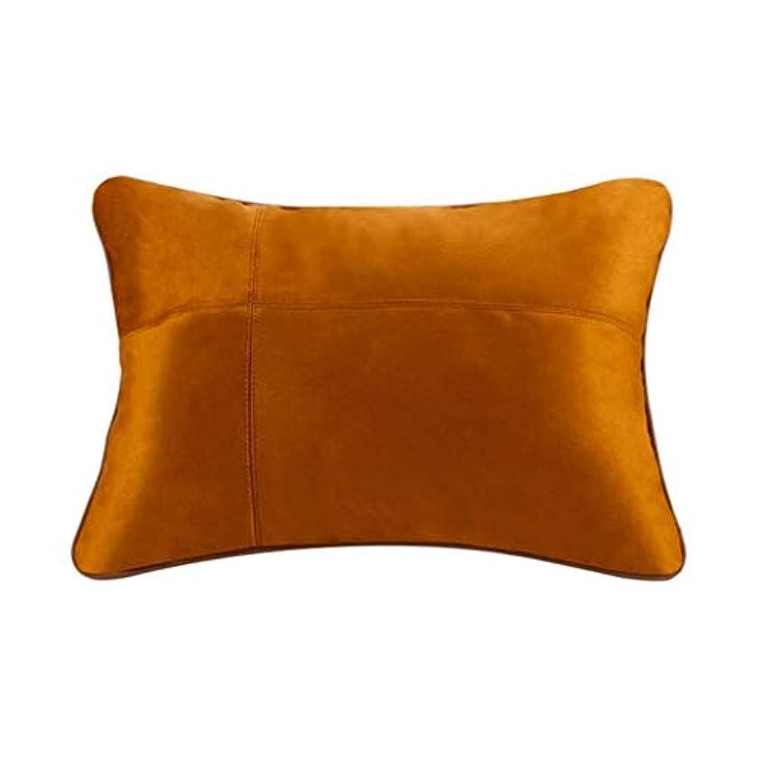 伝染性資料離れた枕、腰部背部支持パッド、妊娠中の腰椎枕、腰用シートクッション、姿勢ブレース、腰痛を和らげる、低反発腰椎背もたれ枕、オフィスカーチェア、車の室内装飾 (Color : Brown)