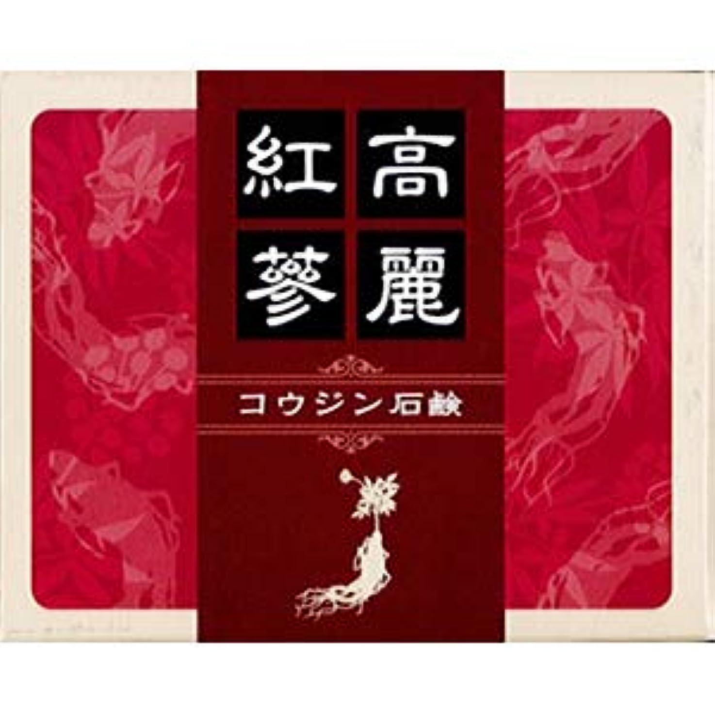 くしゃみために吹雪大木 紅参ソープ (90g)