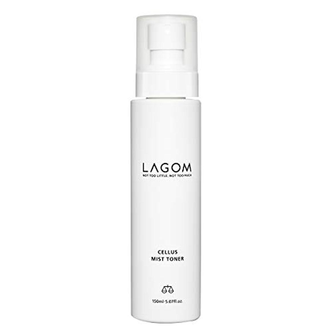 ディスク称賛不健康LAGOM(ラゴム) ラゴム ミスト トナー 150ml (化粧水) 日本正規品