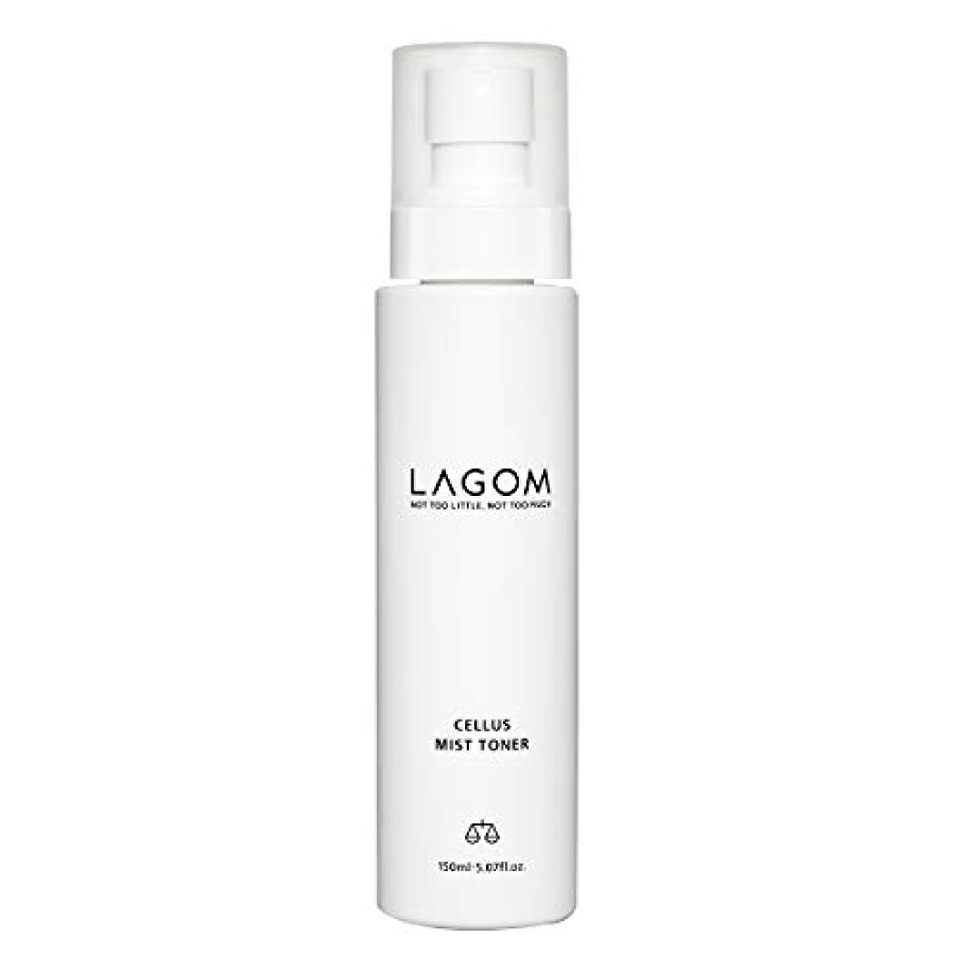 完全に乾く伝説致命的LAGOM(ラゴム) ラゴム ミスト トナー 150ml (化粧水) 日本正規品