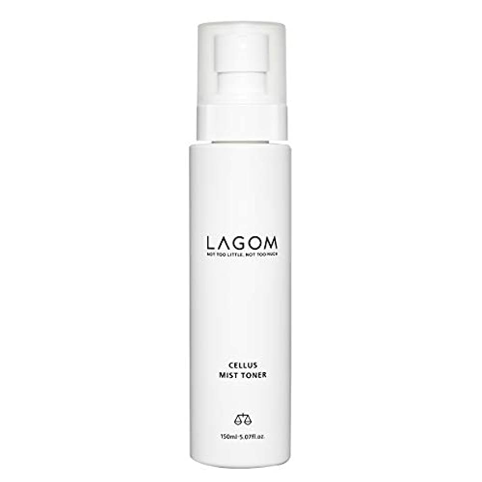 扇動解釈する割れ目LAGOM(ラゴム) ラゴム ミスト トナー 150ml (化粧水) 日本正規品