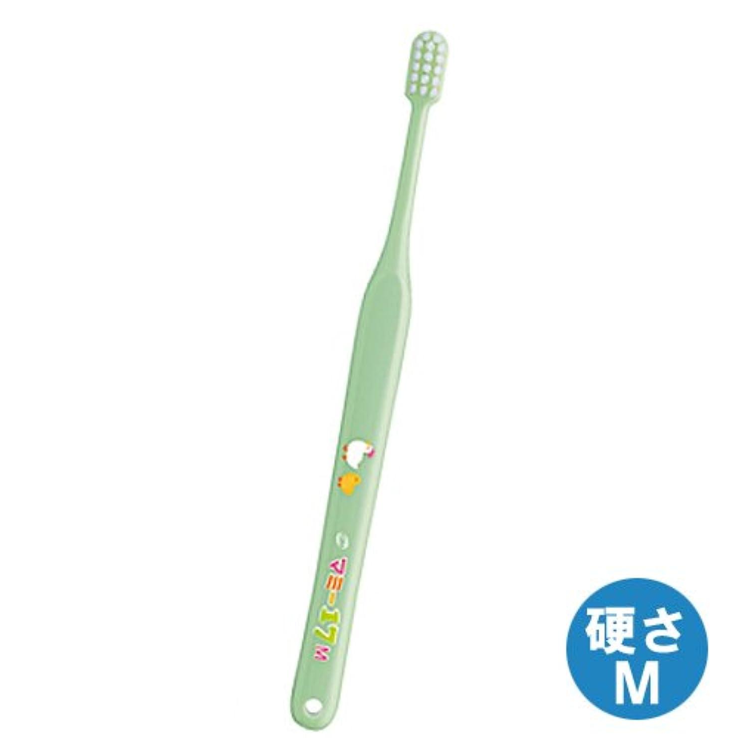 祈る後ろ、背後、背面(部曲げるマミー17歯ブラシ 1本 ミディアム(M)グリーン