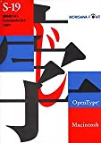 OpenType 教科書ICA L for Macintosh