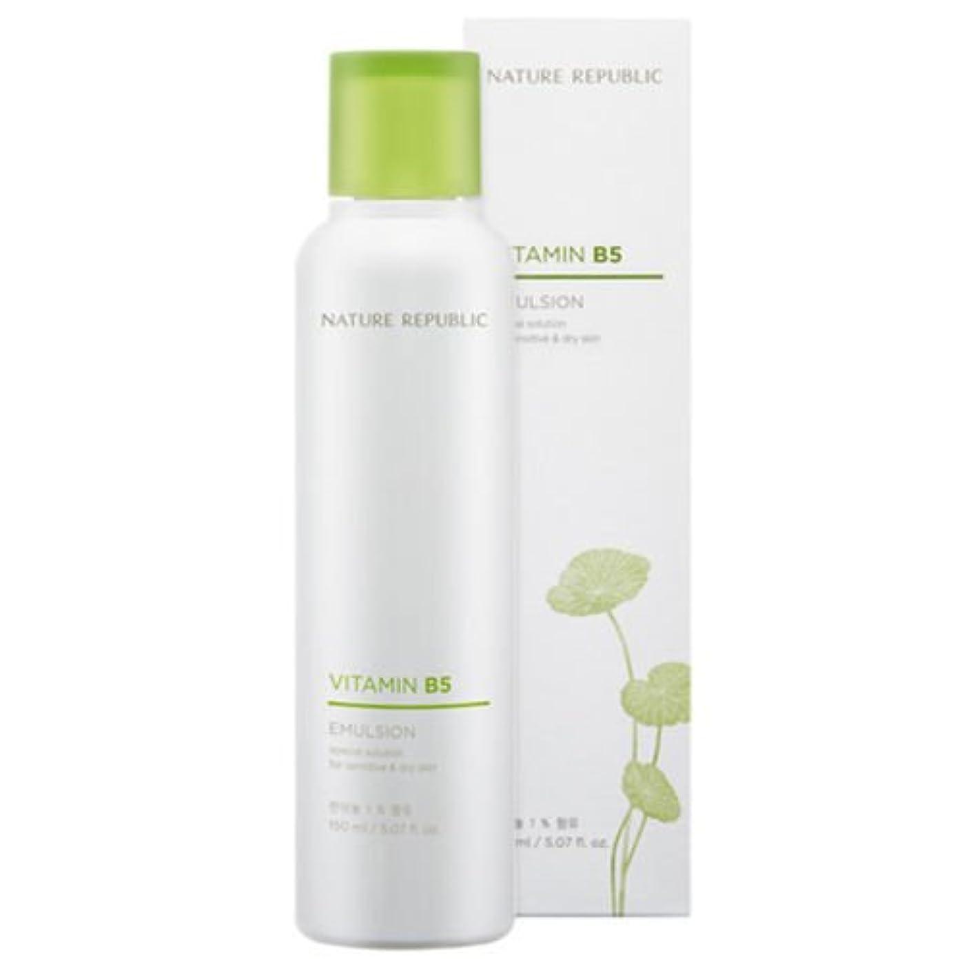 葉っぱヒロイックロゴNATURE REPUBLIC Vitamin B5 Series [並行輸入品] (Emulsion)