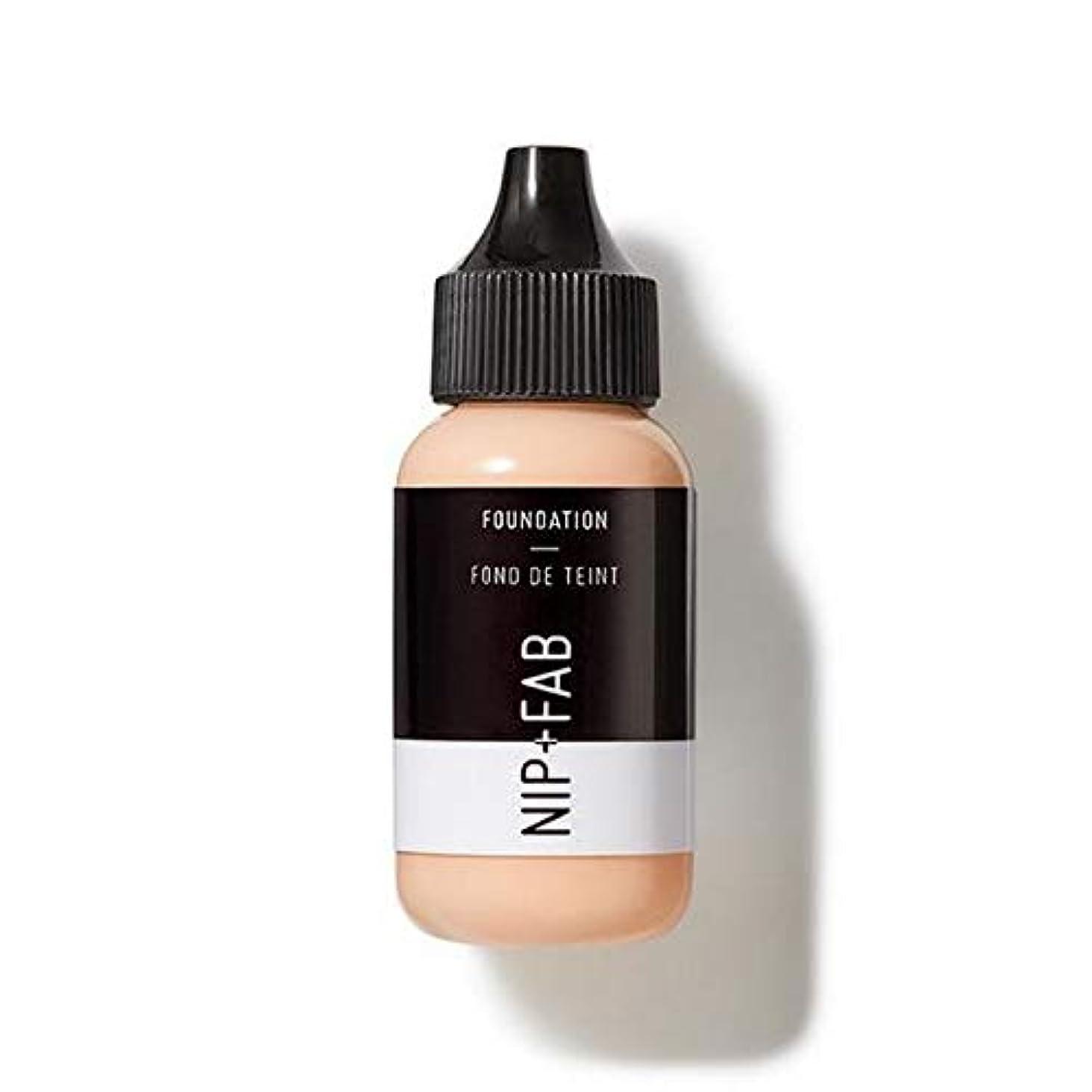 タイムリーな適応ベジタリアン[Nip & Fab ] 基礎30ミリリットル05を構成するFab +ニップ - NIP+FAB Make Up Foundation 30ml 05 [並行輸入品]
