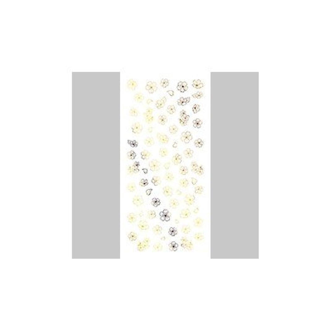 読む穴落花生ツメキラ(TSUMEKIRA) ネイル用シール さくら5 ゴールド SG-SKR-502