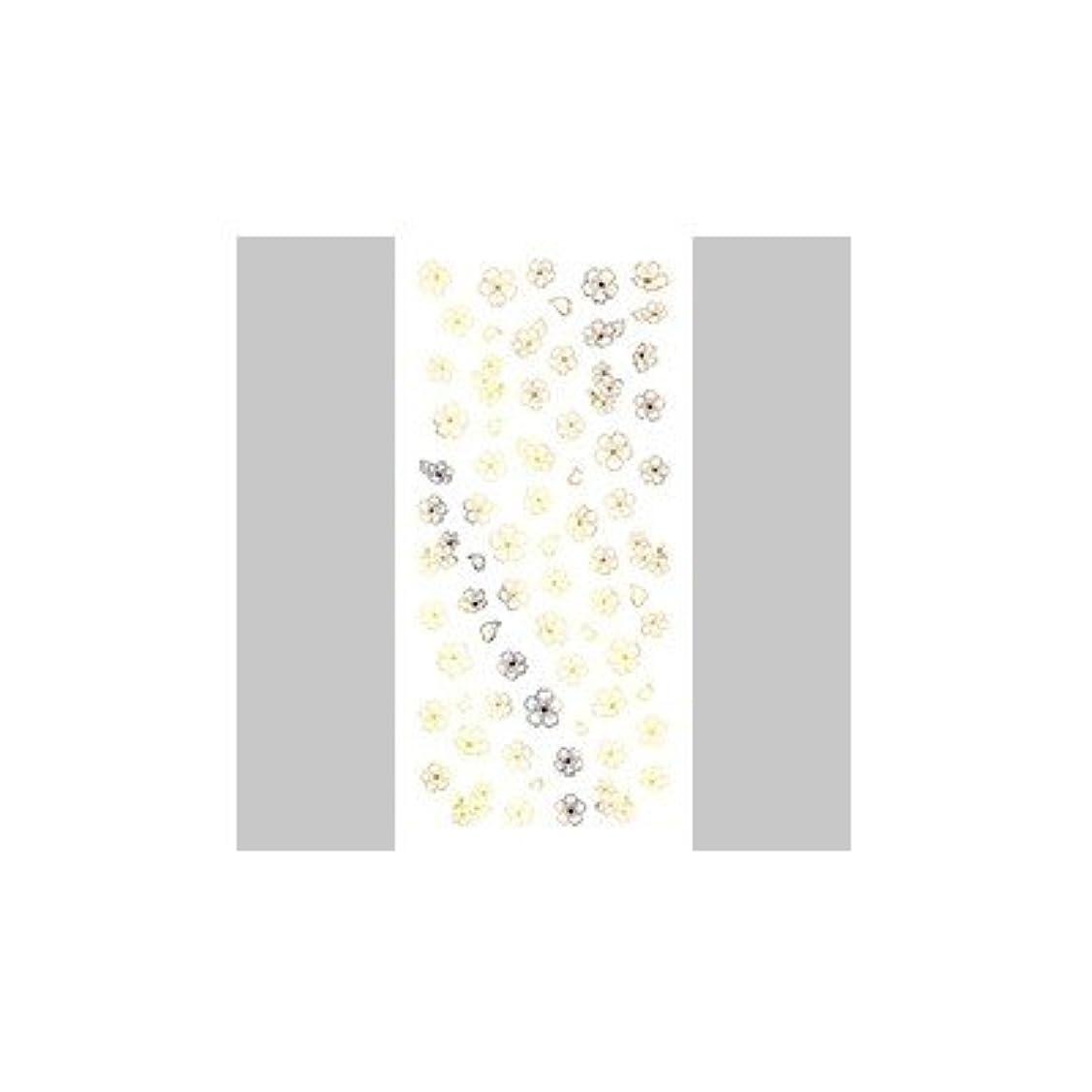 ブリード五月平行ツメキラ(TSUMEKIRA) ネイル用シール さくら5 ゴールド SG-SKR-502
