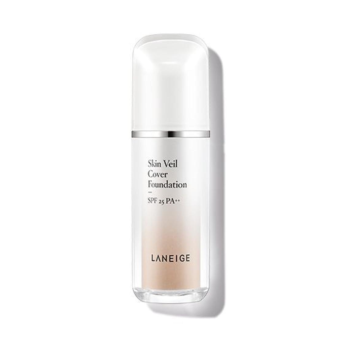 本物のブリーク汚れるラネージュ(LANEIGE) スキンベールカバー?ファンデーション Skin Veil Cover Foundation 30ml (No.21 Beige)