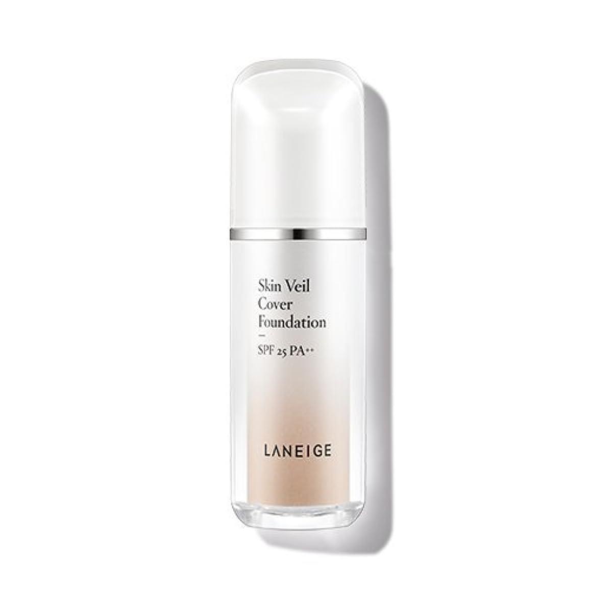 気味の悪いカフェくぼみラネージュ(LANEIGE) スキンベールカバー?ファンデーション Skin Veil Cover Foundation 30ml (No.13 Ivory)
