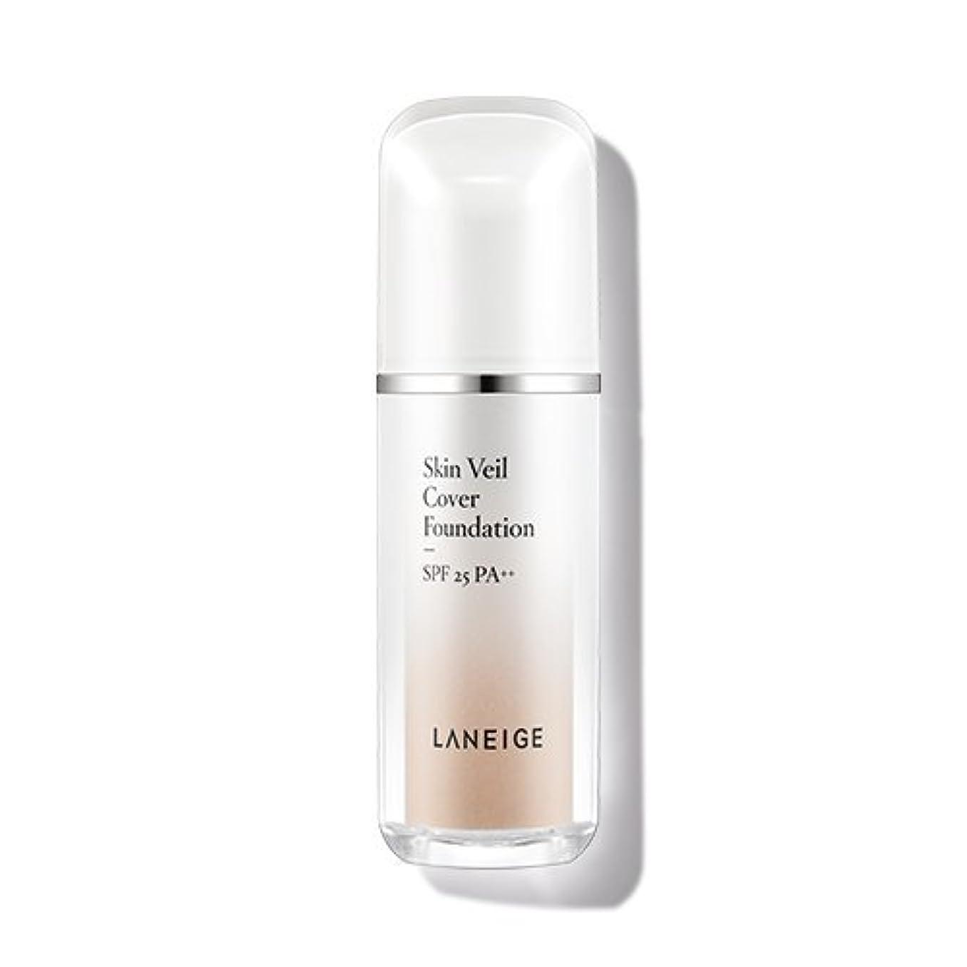 君主制権限テーブルを設定するラネージュ(LANEIGE) スキンベールカバー?ファンデーション Skin Veil Cover Foundation 30ml (No.23 Sand)