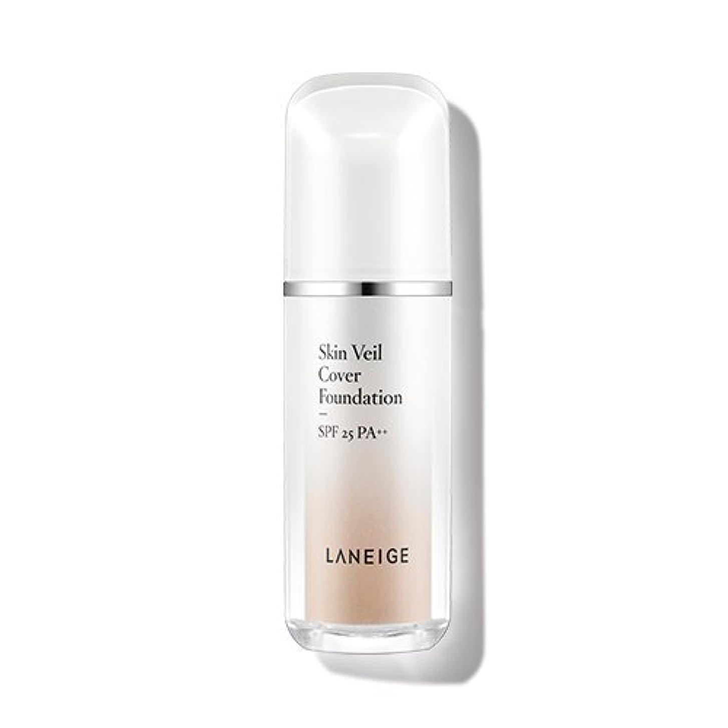 警告する現代アテンダントラネージュ(LANEIGE) スキンベールカバー?ファンデーション Skin Veil Cover Foundation 30ml (No.21 Beige)