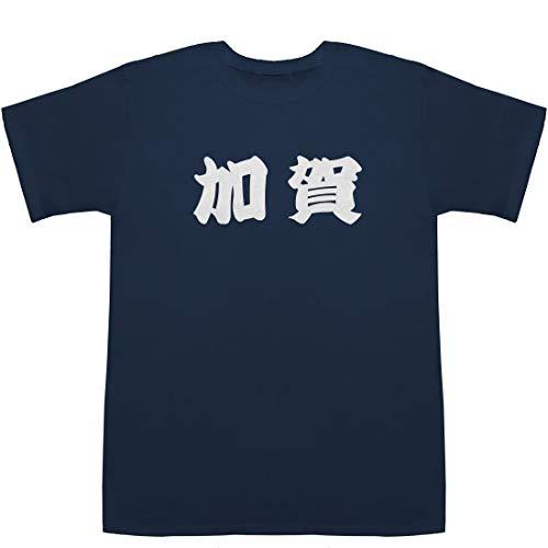 加賀 かが Kaga T-shirts ネイビー M【加賀 れんこん お取り寄せ】【加賀 1/7】
