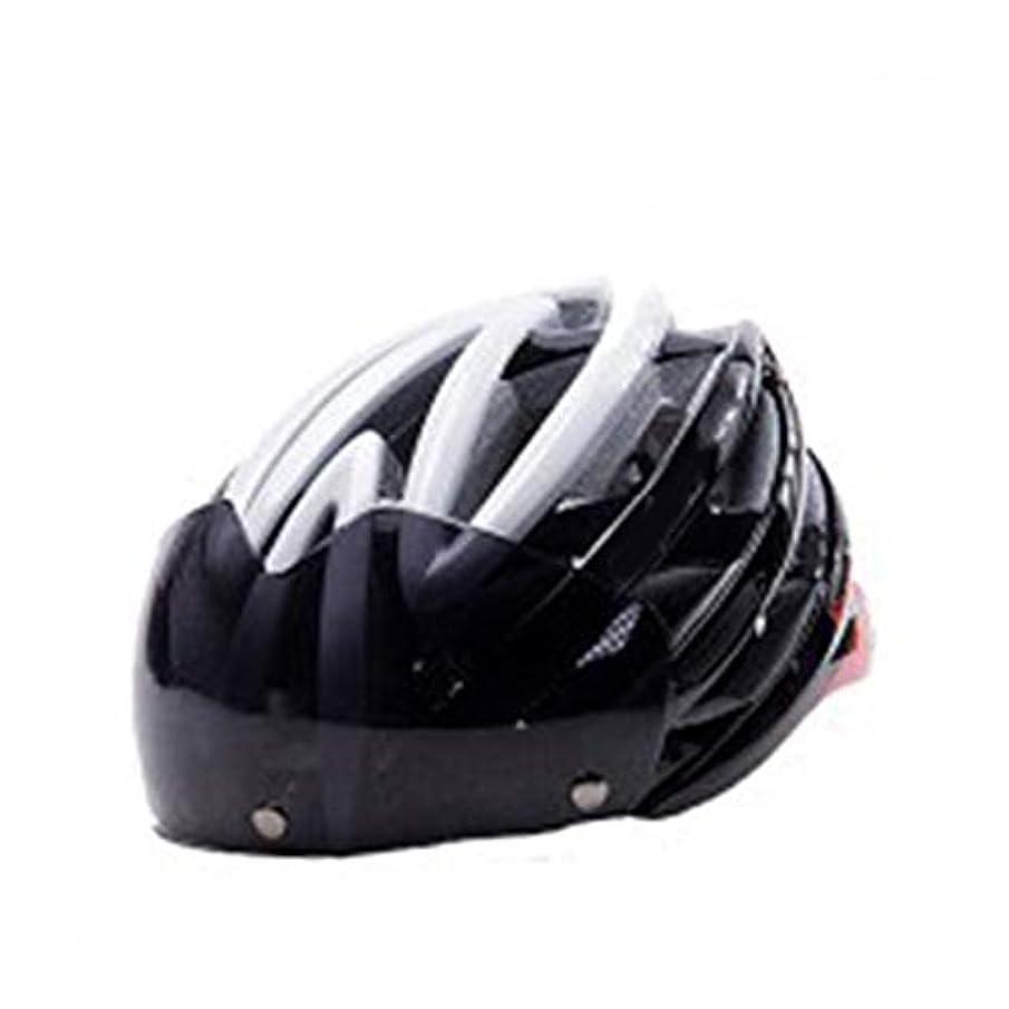 体系的にブレンドグリーンランドZXF サイクリングヘルメットメガネゴーグル一体成形ヘルメットユニセックスヘルメット自転車ヘルメット 安全 (色 : White)
