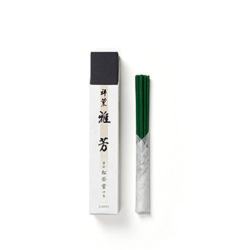 浸漬麻痺ゴシップ松栄堂のお香 祥薫 雅芳 15本入