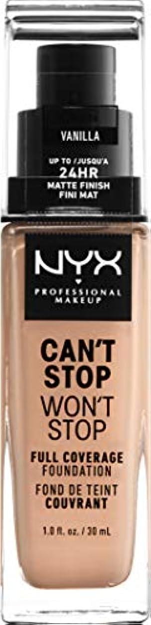 ありそう新鮮な谷NYX(ニックス) キャントストップ ウォントストップ フルカバレッジ ファンデーション 06 カラー?ヴァニラ リキッド マット