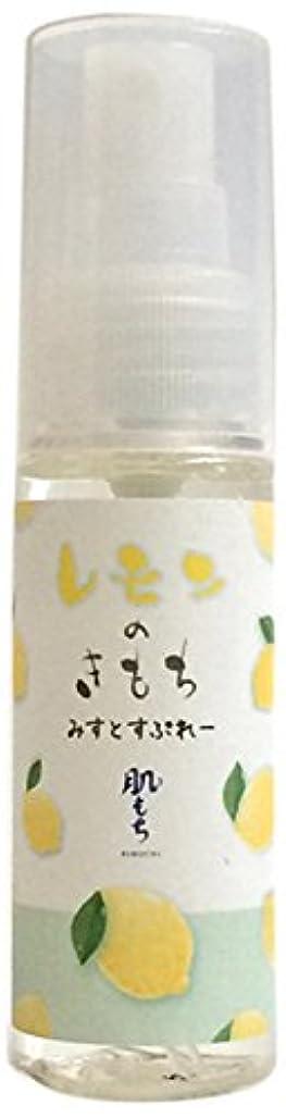 手数料チョップ前投薬肌もち ミストスプレー(レモン) 50ml