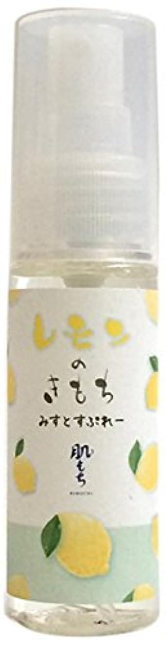 六バイオリン鼻肌もち ミストスプレー(レモン) 50ml