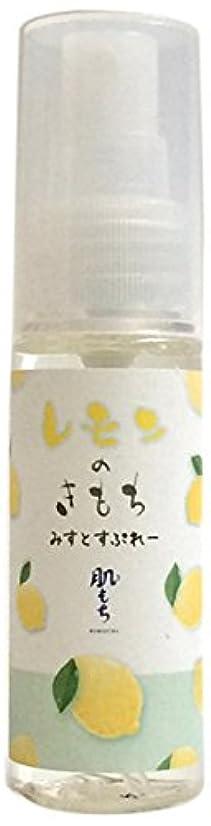 コカイン明らか心のこもった肌もち ミストスプレー(レモン) 50ml