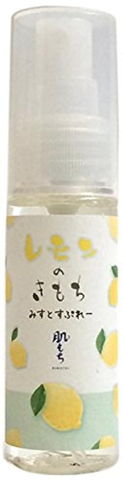 大人平等気球肌もち ミストスプレー(レモン) 50ml