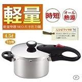 扱いやすいコンパクトサイズ パール金属 HB-1735 軽量単層NEO 片手圧力鍋4.5L [並行輸入品]